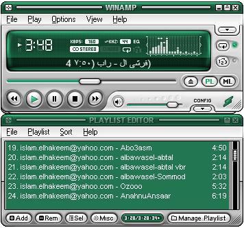 تحميل برنامج winamp لتشغيل الملفات الصوتية علي الكمبيوتر