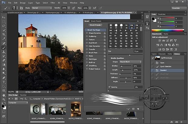 تحميل برنامج Photo Express لتعديل ومعالجة الصور