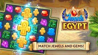 تحميل لعبة Jewels of Egypt جواهر مصر للكمبيوتر